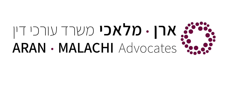 ארן | מלאכי | משרד עורכי דין