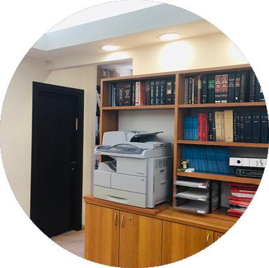 משרד עורכי דין ארן מלאכי